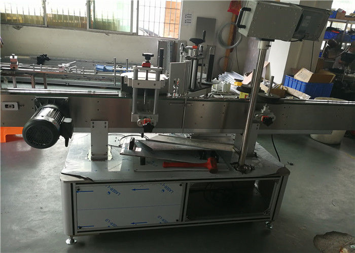 China Self Adhesive Sticker Oval Bottle Labeling Machine Customized Condition supplier