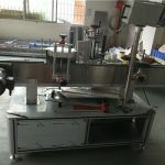 Self Adhesive Sticker Oval Bottle Labeling Machine Customized Condition