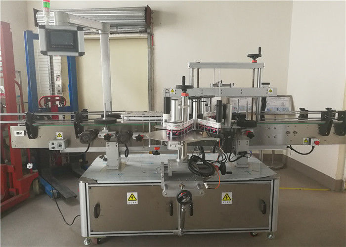 2 Head Front And Back Double Side Sticker Labelling Machine For Oval Bottle
