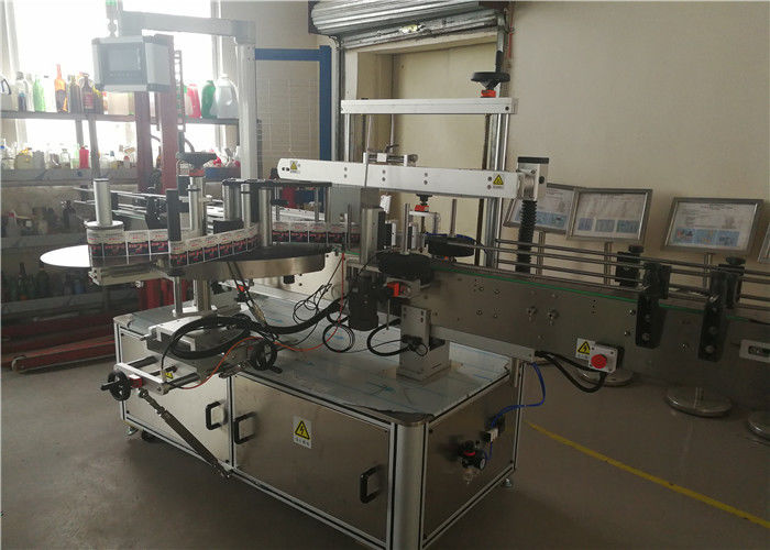 China Two Side Labeling Machine With Double sides Or Shampoo Oval Bottle In Beverage Industry supplier