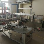 Two Side Labeling Machine With Double Sides Or Shampoo Oval Bottle