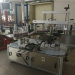 Two Heads Oval Bottle Labeling Machine For Oval Bottle In Chemical Industry