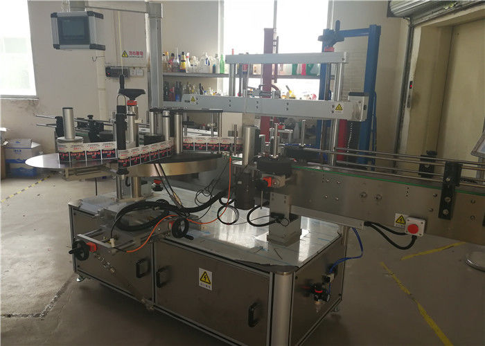 China Adhesive Oval Bottle Labeling Machine 5000B/H - 8000B/H Capacity Per Hour supplier