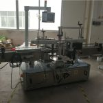 Plastic Bottle Labeling Machine For Chemical Products