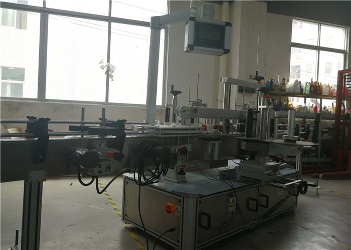 China Self Adhesive Sticker Labeling Machine For Chemical , Water Plastic Bottle Stick 3 Labels supplier