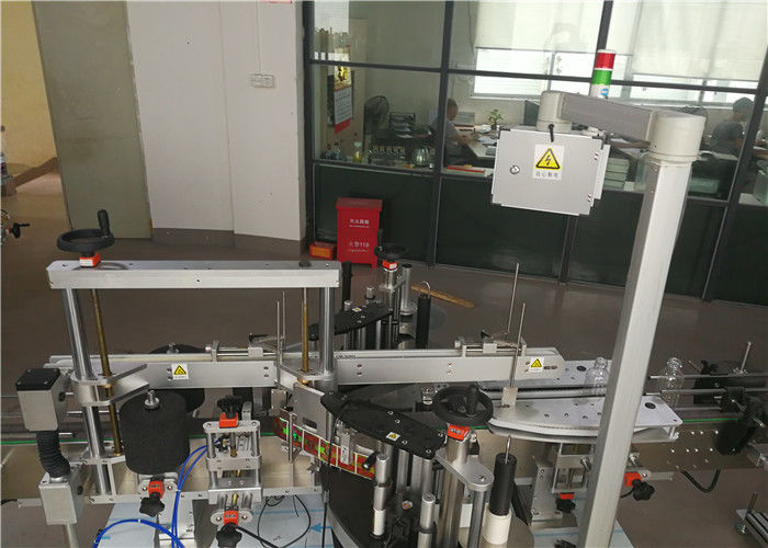 China Automatic Double Side Sticker Labelling Machine , Plastic Bottle Labeling Machine for Cosmetic Industry supplier
