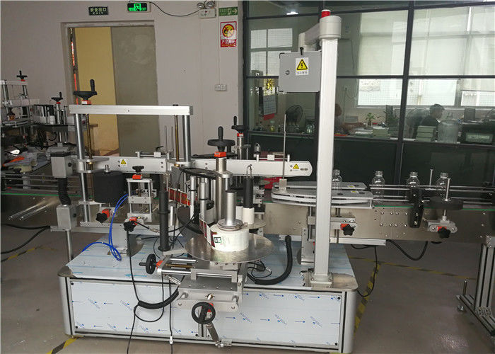 China Front / Back On Non-Round Or Flat Bottle Label Applicator , Bottle Labeling Equipment supplier