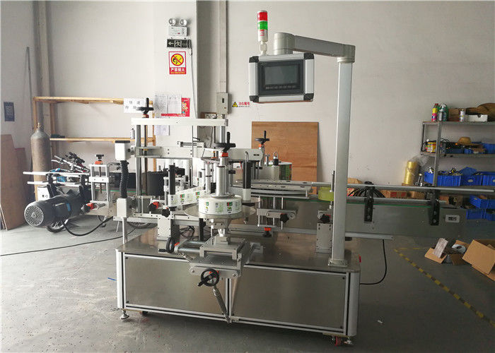China Fully Automatic Kinds Of Round Bottle Sticker Labeling Machine High Efficiency supplier