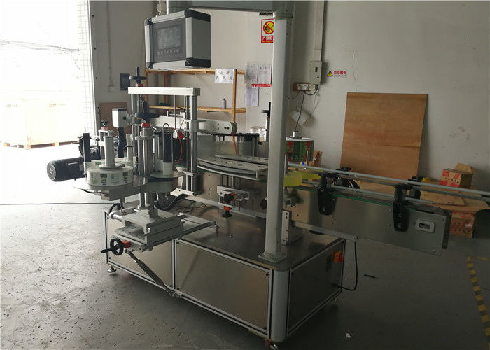 China Small Round Bottles Fast Labelled Automatic Double Side Sticker Labeling Machine supplier