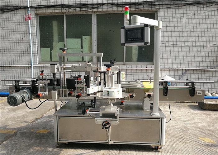 China CE Automatic Sticker Labeling Machine / Pressure Sensitive Labeling Machine for bottles supplier