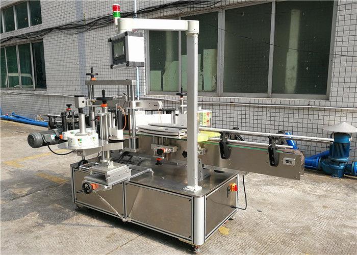 China Shampoo Flat Bottle Labeling Machine , self-adhesive labeling machine front and back supplier