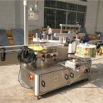 Self Adhesive Labeling Machine For Flat Bottles