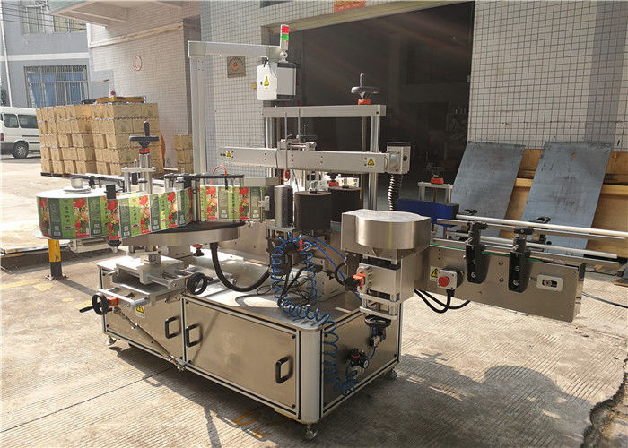 China Flat Bottle Labeling Machine 3048mm x 1700mm x 1600mm Outer of equipment supplier