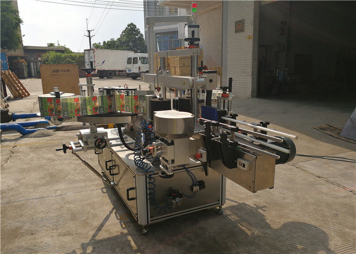 China CE Flat Bottle Labelling Machine front and back labeling equipment supplier