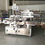 Round Bottle Labeling Machine / Full Automatic Flat Surface Label Applicator