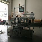 Two Sides Square Bottle Labeling Machine High Precision 50HZ
