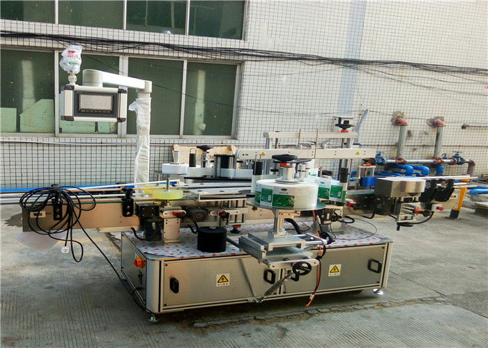 China Square Bottle Label Applicator for Hexagonal Food / Beverage / Cosmetic / Pharma supplier