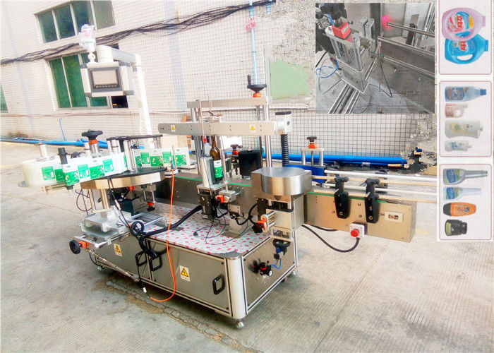 China Automatic Self Adhesive labeling machine for Shampoo and Detergents supplier