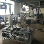 Flat Bottle Labeling Machine , Automatic Label Applicator Machine