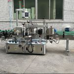 Two Side Automatic Sticker Labeling Machine With Servo Motor