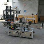 CE Automatic Sticker Labeling Machine For Small Carton Corners Sealing