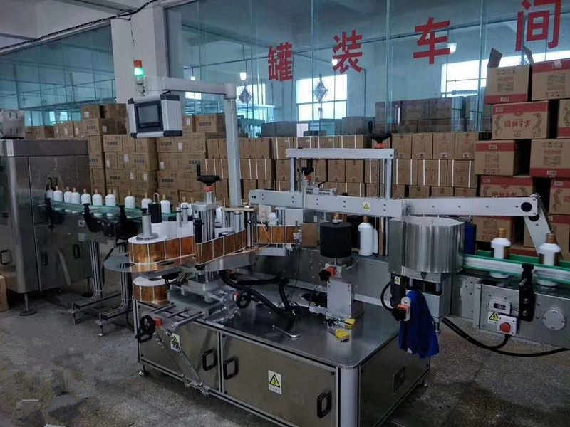 China Automatic Adhesive front / back Glass Bottle Labeling Machine High Speed 5000 - 8000B/H supplier
