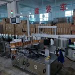 Automatic Adhesive Front / Back Glass Bottle Labeling Machine High Speed
