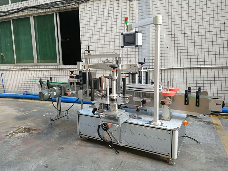China High Speed Wrap Around Labelling Machine For Oval Bottle 220V supplier