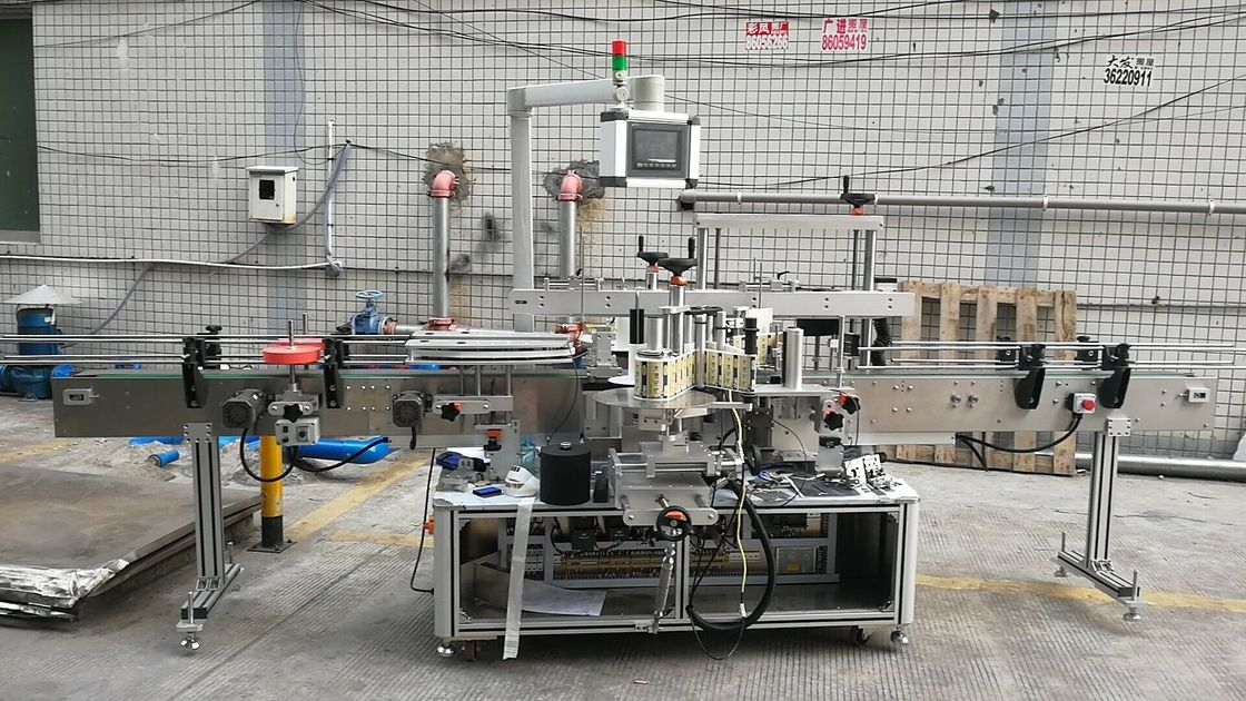 Automatic Adhesive Square Bottle Labeling Machine Double Side