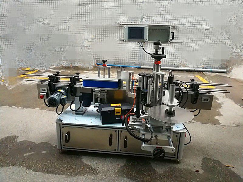China Full Automatic Round Bottle Sticker Labeling Machine (belt type) supplier