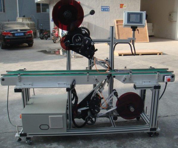 High Efficiency Top Labeling Machine With Split Belt Conveyor