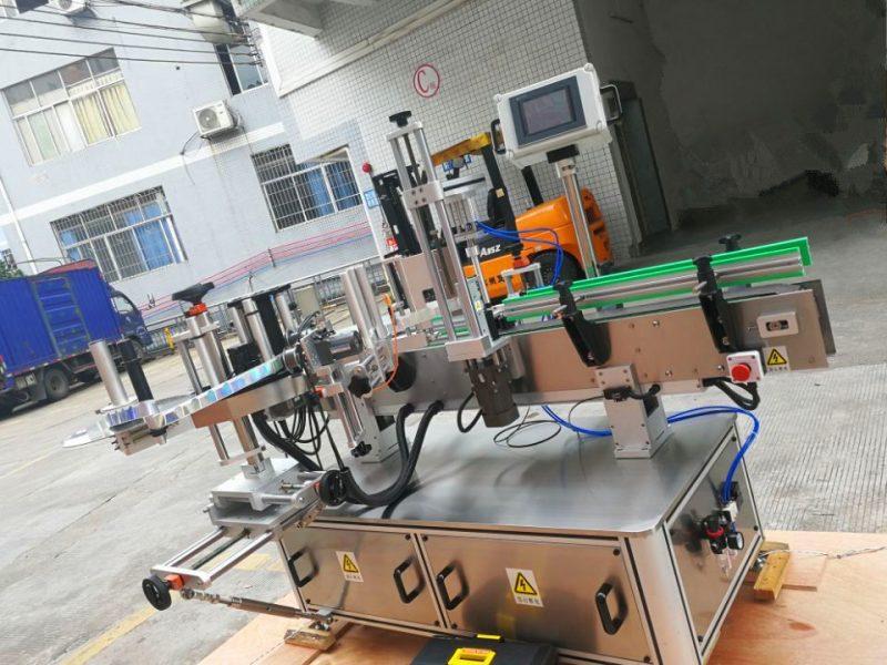 China Pressure Sensitive Round Bottle Sticker Labeling Machine , Vertical Wrap Around Label Applicator supplier