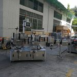 Flat / Square Bottle Sticker Labeling Machine Full Automatic 5000-8000B/H Capacity