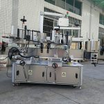 Auto Single Side Square Bottle Labeling Machine / Self Adhesive Labeling System